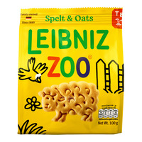Bahlsen Zoo Biscuits - Country (Spelt & Oats)