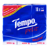 Tempo Petit Neutral Handkerchief