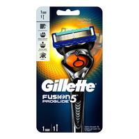 Gillette Razor - Fusion ProGlide with Flexball