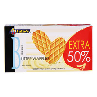 Julie's Waffle Biscuits - Butter