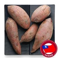 Taiwan Sweet Potatoes