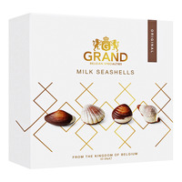 Grand Belgian Specialties Gift Box - Chocolate Seashells