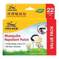 Pest Control Fairprice Singapore