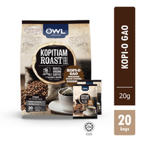 Owl Kopitiam Roast & Ground Coffee Bags - Kopi-O Gao