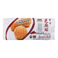 Chinatown Frozen Sesame Balls - Salted Red Bean
