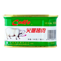 Codfo Chopped Pork and Ham