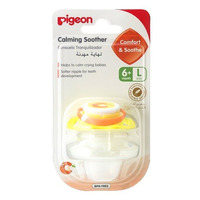 Pigeon Calming Soother - Carrot C (L)