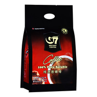 G7 Trung Nguyen Instant Coffee