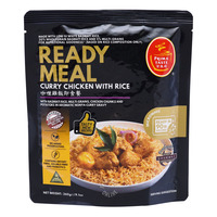 Prima Taste Ready Meal - Curry Chicken with Rice