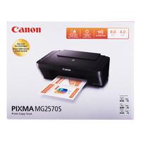 Canon Print-Copy-Scan Inkjet Printer