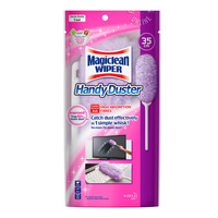 Magiclean Wiper Handy Duster - Regular (35cm)