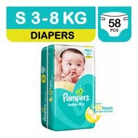 Pampers Baby Dry Diapers - S (3 - 8kg)