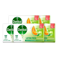 Dettol Anti-Bacterial Bar Soap - Lasting Fresh