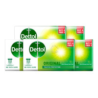 Dettol Anti-Bacterial Bar Soap - Original