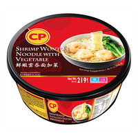CP Shrimp Wonton Noodle with Vegetable (Bowl)