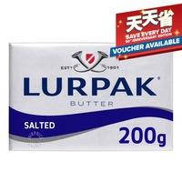 Lurpak Butter - Salted 200G
