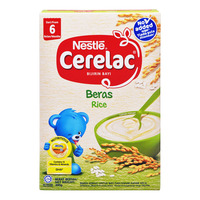 Nestle Cerelac Cereal - Rice (No Milk)
