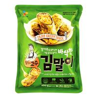 CJ Crispy Seaweed Roll