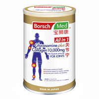 Borsch Med All in 1 Glucosamine and Collagen 10,000mg