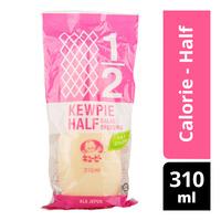 Kewpie Salad Dressing - Calorie-Half