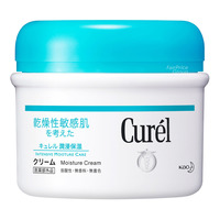 Curel Moisture Cream For Body