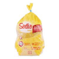 Sadia Frozen Whole Chicken Griller