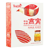 TruLife Premium Bird's Nest - Rock Sugar