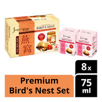 Bird's Nest | FairPrice Singapore