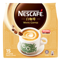Nescafe Instant Ipoh White Coffee - Original