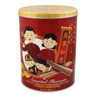 Redondo CNY Luxury Cream Wafer Tin - Assorted