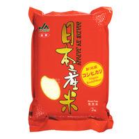 Ja-Rice Rice - Niigata Koshihikari (Rinse Free)
