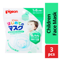Pigeon Children Face Mask