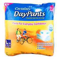 Certainty Unisex Disposable Adult DayPants - L (80-105cm)