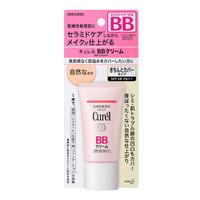 Curel BB Cream - Natural