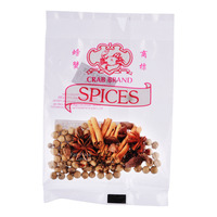 Crab Brand Pepper Seeds - White