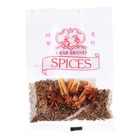 Crab Brand Seeds - Cumin
