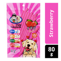 Petto Tomodachi Dog Snack - Strawberry