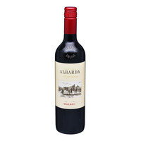 Gran Albarda Red Wine - Malbec