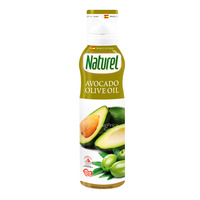 Naturel Spray Oil - Avocado Olive