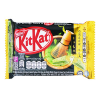 Nestle Kit Kat 4 Finger Chocolate Bar - Green Tea