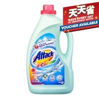Attack Liquid Detergent - Plus Colour (Aroma Fresh)