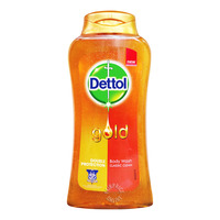 Dettol Gold Body Wash - Daily Clean