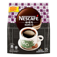 Nescafe Instant Coffee - Kopi-O