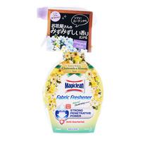 Magiclean Fabric Freshener Spray - Chamomile & Mimosa