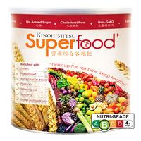 Kinohimitsu Superfood+ Drink Powder - Adult