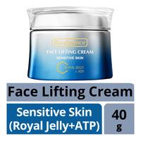Bio-Essence Face Lifting Cream - Sensitive Skin (Royal Jelly+ATP)
