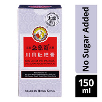 Nin Jiom Pei Pa Koa Cough Syrup - No Sugar Added