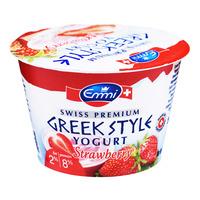 Emmi Swiss Premium Greek Style Yogurt - Strawberry