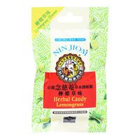 Nin Jiom Herbal Candy - Lemongrass