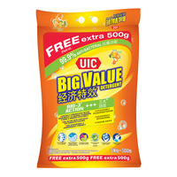 UIC Big Value Detergent Powder - AntiBacterial(Citrus)